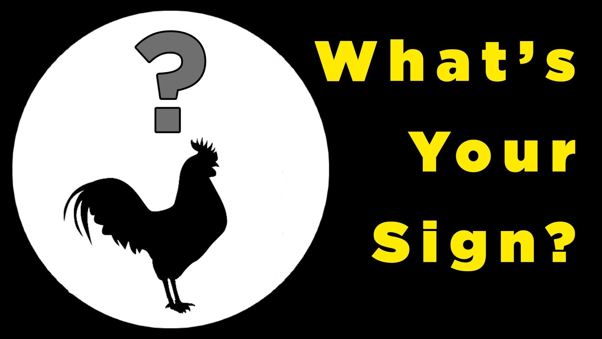 Taurus Horoscope 2014 2014 Taurus Horoscope Taurus
